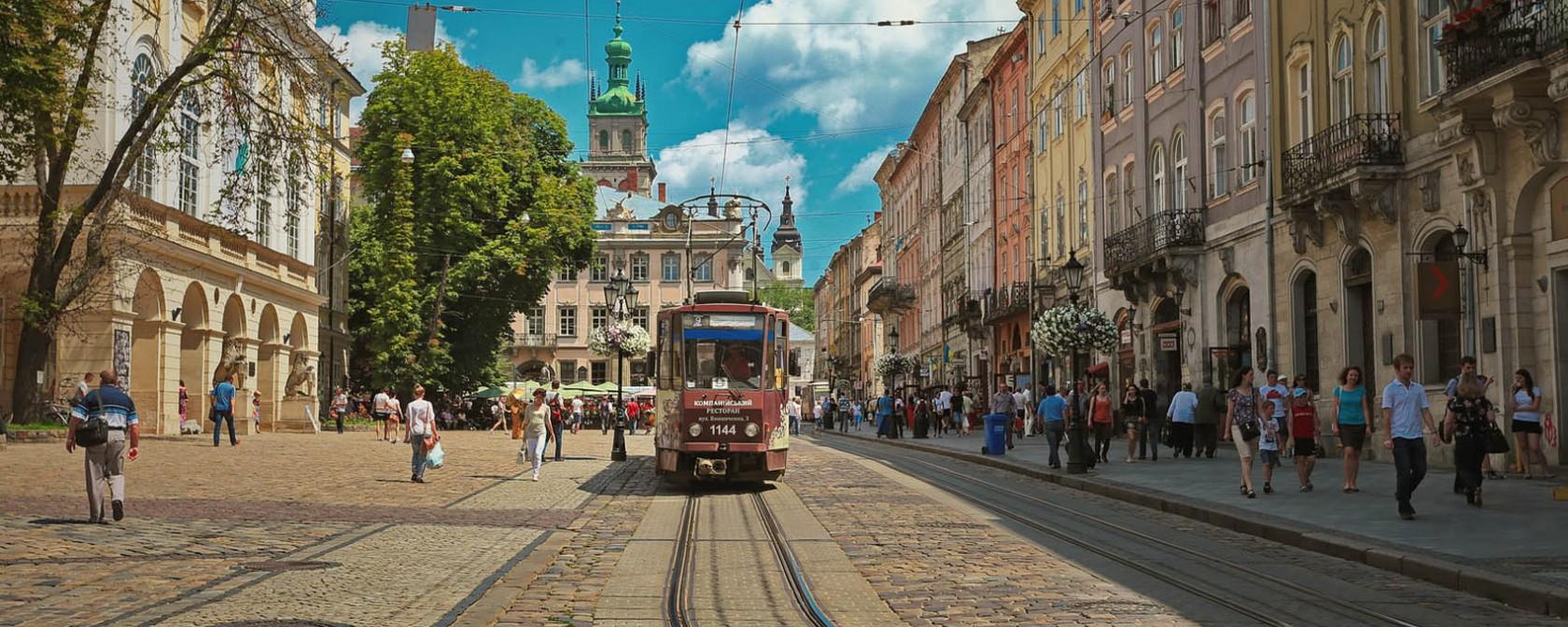 Lviv_ss_851-1680x672.jpg