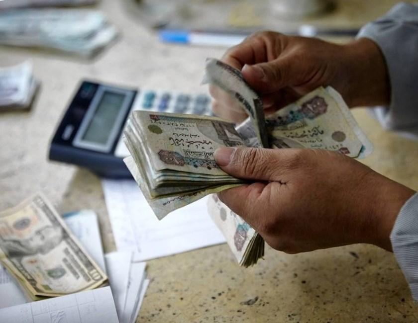 egypt-exchange-1-2.jpg