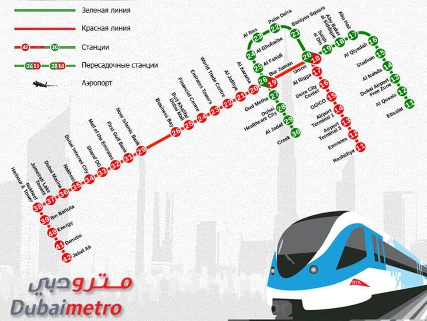 metro-8-2-2-min.jpg