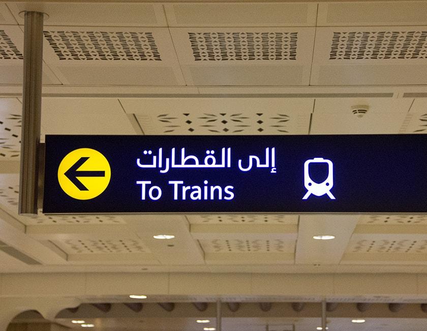 metro-dubai-2-min.jpg